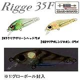 ジップベイツ リッジ 35F 2015年カラー 247:クリアグリーンヘッド/ラメ
