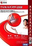 ウイルスバスター2008 1年版 (その場で500円割引き)