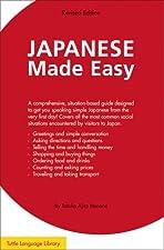 Japanese Made Easy Revised and Updated by Tazuko Ajiro Monane