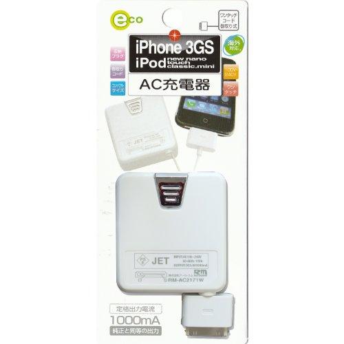 RM iPhone4対応 iPhone / iPod 用 ACアダプタ ケーブル巻取式 充電器 ホワイト RM-AC2171W