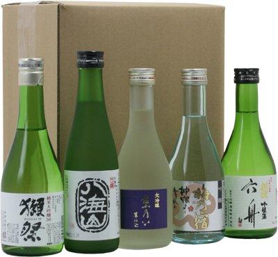 地酒飲み比べセット 300ml×5本 入手困難な「獺祭」やあの「八海山」が入る!