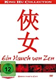 echange, troc Ein Hauch Von Zen - King Hu Collection [Import allemand]
