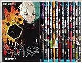 ワールドトリガー コミック 1-9巻セット (ジャンプコミックス)