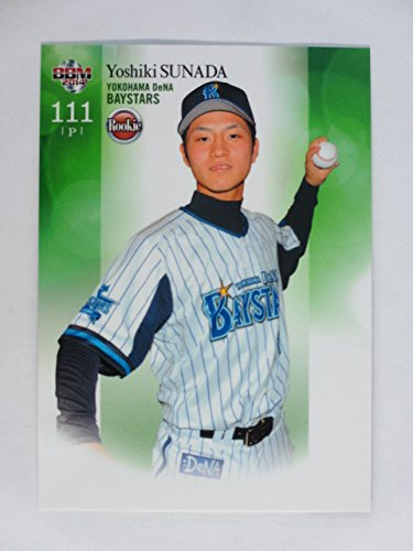BBM2014ルーキーエディション【レギュラーカード】082砂田毅樹/横浜DeNA