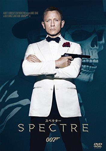 007 スペクター [DVD]