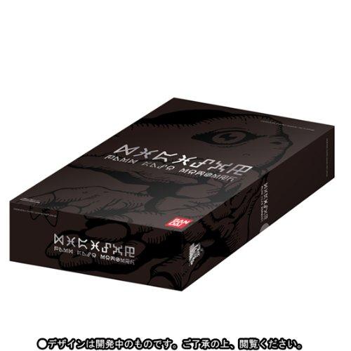デジタルモンスターカードゲーム デジモン 15th アニバーサリーボックス