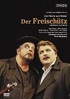 ウェーバー:歌劇《魔弾の射手》チューリヒ歌劇場1999年 [DVD]
