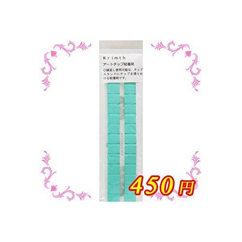 Krimth アートチップ粘着剤 約18g