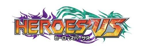 HEROES' VS 初回特典 ゲストキャラ3人+レアカード6枚が即時解放されるプロダクトコード同梱