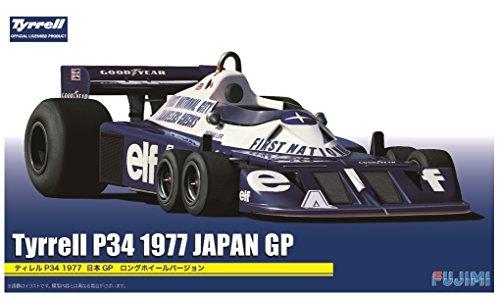 フジミ模型 1/20 グランプリシリーズ No.17 ティレル P34 1977年 日本GP ロングホイールバージョン No.3 ロニー・ピーターソン/No.4 パトリックデュパイエ プラモデル