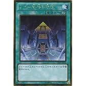 【 遊戯王 】 [ レベル制限B地区 ]《 ゴールドシリーズ2013 》 ゴールドレア gs05-jp016 シングル カード