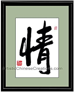 Chinese Wall Decor Hand Painted Framed