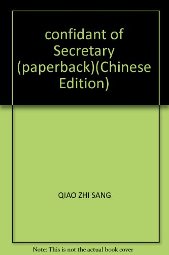 confidant of Secretary (paperback) PDF