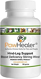 Hind Leg Weakness: Blood Deficiency Stirring Wind -100 grams-Herbal Powder for Dogs & Pets - Save Up to $20 - Buy More Save More