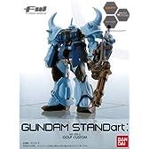 FW GUNDAM STANDart (ガンダムスタンダート):2 「MS-07B3 グフカスタム」 単品