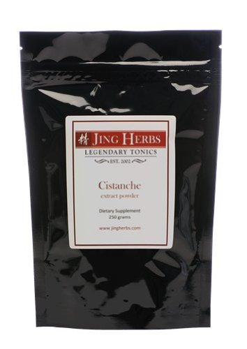 Jing Herbs Cistanche Extract Bulk Powder 250 Grams