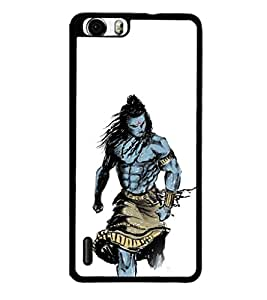 printtech Lord God Shiva Design Back Case Cover for Huawei Honor 6x