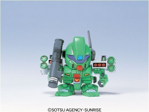 SD 04 G Generation-0 Jegan Gundam Model Kit BB by Bandai - 1