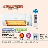 日立「ゆとらいふ ふろぽか」浴室暖房専用機 壁面取り付けタイプHBD-20S