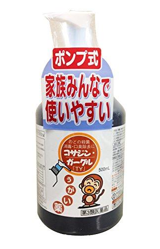 【第3類医薬品】コサジンガーグル「TY」 500mL