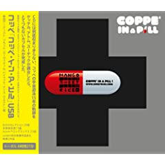 coppe` in a pill [�x�X�g��USB] (MSRUSB001)