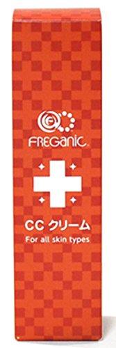 フレガニック CCクリーム