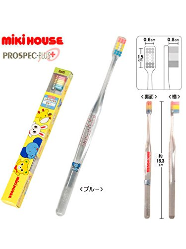 MIKIHOUSE 仕上げみがき用歯ブラシ