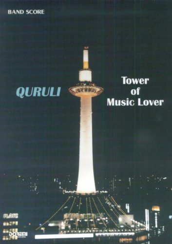 くるり/ベスト・オブ・くるりTower of Music Lover