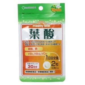 ヘルシータイム葉酸 60粒
