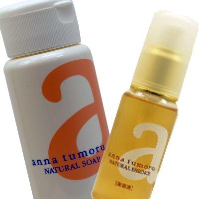アンナトゥモール anna tumoru ナチュラルソープ45g+ピュアエッセンス 50ml