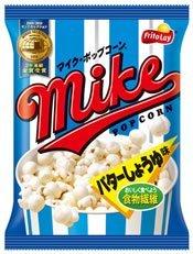 shoyu-soy-sauce-butter-popcorn-mike-popcorn-by-japan-frito-lay-50g