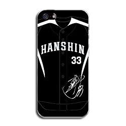 『33 西田 直斗』サイン入り! 阪神タイガース iPhone5 ケース ユニフォーム柄(ビジター) カバー アイフォン5 SoftBank au TL-STAR