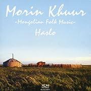 草原の四季 馬頭琴と古箏で綴るモンゴル民謡