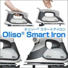 oliso/オリソー スマートアイロン