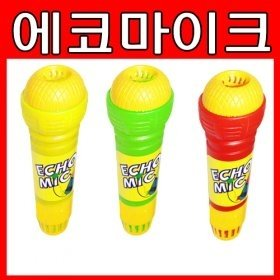 [Other] Echo Microphone / Toy Microphone / Singing / Children / Kids Gift / Karaoke / Operating Toy / Play House