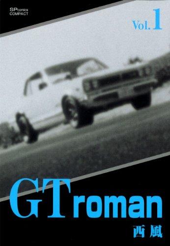 GT Roman(1)