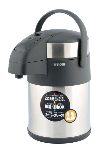 Tiger MAA-A222 2.2-Litre Pump Coffee/Tea Dispenser, Pearl White