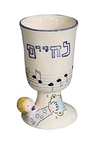 Jewish Shabbat Ceramic Children 39 S Kiddush Cup Goblet Beautiful Ceramic White