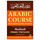 Arabic Course for English Speaking Students - Madinah Islamic University: Level 2