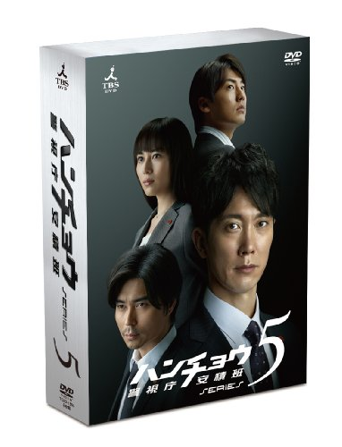 ~~ 5 DVD-BOX