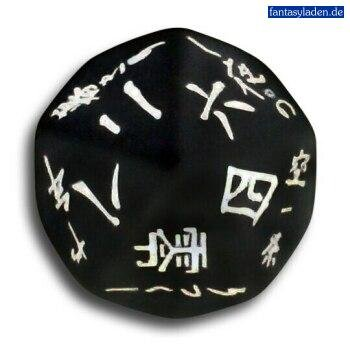Q-Workshop: 5 Dice Set - d10 Japanese Dice / Die (Black & White) - 1