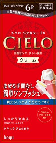 ホーユー シエロ ヘアカラーEX クリーム 6P (深いダークピュアブラウン) 40g+40g