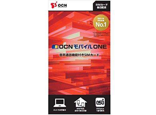 OCN モバイル ONE 音声通話+LTEデータ通信SIMカード 月額1,600円(税抜)~(マイクロ、ナノ、標準)