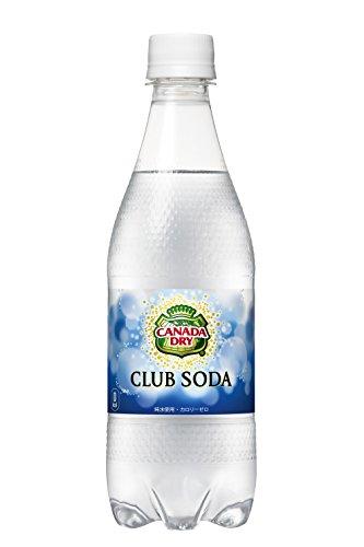 コカ・コーラ カナダドライ クラブソーダ 500ml×24本