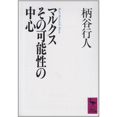 天使に薔薇の花束を (1) (あすかコミックスDX)