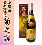 泡盛の傑作「菊之露」の古酒 菊之露 5年古酒一升瓶 40度1800ml