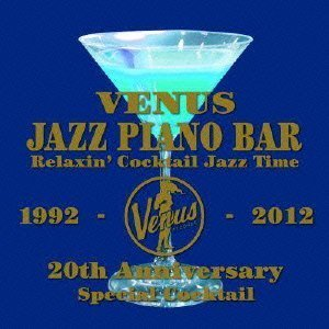 JAZZ CD, Venus Jazz Piano Bar - Relaxin' Cocktail Jazz Time: Venus 1992-2012 20th... by Claude Williamson Trio, David Hazeltine Trio and Harold Maybern Trio