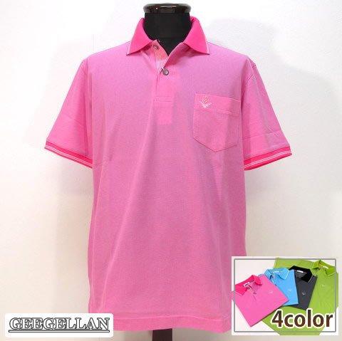 2908 半袖 ポロシャツ 吸水速乾 男性 紳士服 メンズ G&G GEEGELLAN ジーゲラン ピンク LL(50)