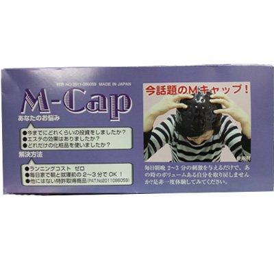 頭皮刺激キャップ MーCap