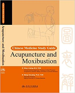 Study Guides For Acupuncture | Acupuncture Study Guides